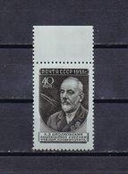 STAMP USSR RUSSIA Mint /**/ 1951 Space Rocket Sputnik TSIOLKOVSKY Scientist - Nuovi
