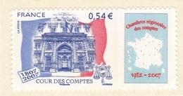 N°71A (Maury) Cour Des Comptes Personnalisé Adhésif - RARE - Tirage Spécial De 25000 Exemplaires T.T.B. - Frankreich