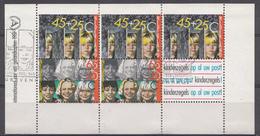 Pays-Bas 1981  Mi.nr: Blok 23 Für Das Kindes  Oblitérés / Used / Gestempeld - 1980-... (Beatrix)