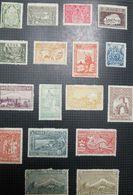 O) 1920 AZERBAIJAN , FAKE,MOSQUE,  CULTURE-LANDSCAPE-PAINTING, NICE SET - Azerbaïjan