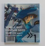 CD : MOBILE SUIT GUNDAM SEED SUIT CD Vol.1 STRIKE × KIRA YAMATO VICL-61071 - Music & Instruments
