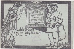 GERMANY 1906 (30.6.) PRIVATE P. ST. CARD HAMBURG ( Last 2 Pfg. Rate ) PP 20 / C 7 USED ( Impression On  Back ! ) - Autres