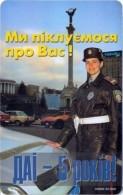 TELEKART 90 '027' MK : UE522  S Police 5 Years (police And Car) USED - Ukraine