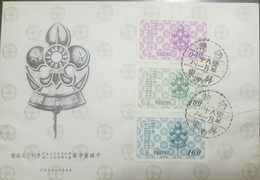 O) 1957 CHINA, BIRTH OF LORD BADEN ANADN TO PUBLICIZE THE WORLD SCOUT JUBILEE JAMBOREE ENGLAND, SCOTT 128, FDC XF - China