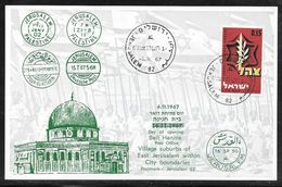 Israel: Opening Of Beit Hanina Post Office - Souvenir Card With Postmarks 1967 - Israel
