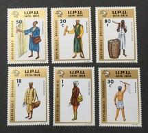 Rwanda - MNH** - 1974 - # 602/607 - Rwanda