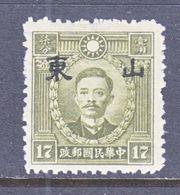 Japanese Occupation  SHANTUNG   6 N 40a  Type  I   Perf  14  SECRET  MARK   *   Wmk. 261 - 1941-45 Noord-China