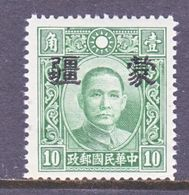 JAPANESE  OCCUP.  MENG  CHIANG   2 N 21  ** - 1941-45 Northern China