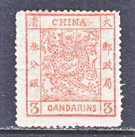 OLD  CHINA   5   * - China