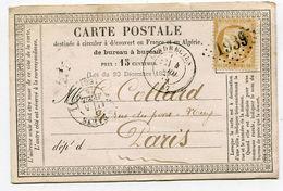 NORD De LANDRECIES CP Du 04/04/1875 Avec N°55 Oblitéré GC 1939 - 1849-1876: Période Classique