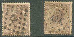 N°19(2) - 30 Centimes Bruns LEOPOLD Ier, Obl. LP. LP12 Et LP424 (BRUXELLES RUE DE LA LOI).  - 12595 - 1865-1866 Linksprofil