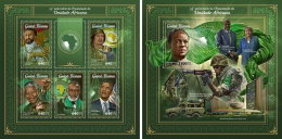 GUINEA BISSAU 2018 MNH** AOU African Unity Arikanische Einheit Unite Africaine M/S+S/S - IMPERFORATED - DH1805 - Vereine & Verbände