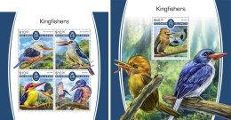 SOLOMON ISLANDS 2017 MNH** Kingfishers Eisvögel Martin-pecheurs M/S+S/S - IMPERFORATED - DH1805 - Vögel