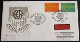 GRIECHENLAND 1971 Mi-Nr. 1074/75 CEPT FDC - Europa-CEPT