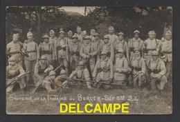 DD / MILITARIA / RÉGIMENT À DÉTERMINER / SOUVENIR DE LA FONTAINE DU BERGER SEPTEMBRE 1924 - Régiments