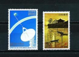 Japón  Nº Yvert  2132/3  En Nuevo - 1989-... Emperador Akihito (Era Heisei)