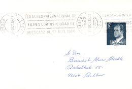 Espagne-Huesca-31/10/1984-flamme D'oblit-Certamen Internacional De Filmes Cortos- Ciudad De Huesca-12 Al 17 /11/1984 - Cinema