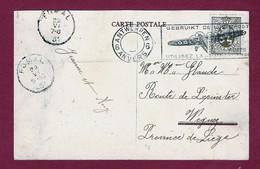 Antwerpen 6 Zonder Middenstuk Vlagstempel 1931 Zichtkaart Groenplaats  Naar Fumal - Postmark Collection