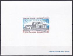 Afars Issas Sc380 Government Building, Treasury, Deluxe Proof, Epreuve - Architecture