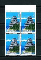 Japón  Nº Yvert  2051a (bloque-4)  En Nuevo - 1989-... Kaiser Akihito (Heisei Era)