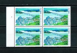 Japón  Nº Yvert  2032a (bloque-4)  En Nuevo - 1989-... Kaiser Akihito (Heisei Era)