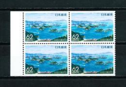 Japón  Nº Yvert  1987a (bloque-4)  En Nuevo - 1989-... Kaiser Akihito (Heisei Era)