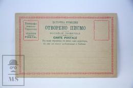 Old 1885 Postal Stationary - Roumelie Orientale - Eastern Rumelia - Unposted - Rumelia Oriental