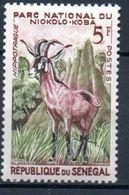 REPUBLIQUE DU SENEGAL - 1960: Hippotragne - N° 198** - Senegal (1960-...)