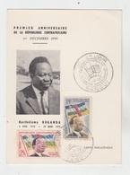 CARTE POSTALE ANNIVERSAIRE DU PREMIER ANNIVERSAIRE DE LA REPUBLIQUE CENTRAFRICAINE (AVEC PHILATELIE) - Central African Republic