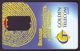 UKRAINE. GOLDEN TELECOM GSM SIM-CARD. Frame Without Chip Nr. 3 - Oekraïne
