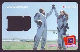 UKRAINE. UMC GSM COMPANY. SIM CARD (SKYDIVERS, AIRPLANE). Frame Without Chip - Ukraine