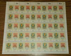 """MiNr. 980/1, """"Tag Der Briefmarke"""", 1978, Kompletter ZD-Bogen, ** - BRD"""