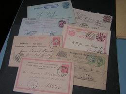 7 Belege Lot Altware .. - Briefmarken