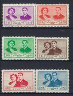 Iran, N° 757 à 762 ** TB - Iran