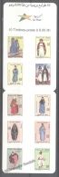 Maroc - Morocco 2005 Yvert C1393, Definitive. Traditional Costumes - Booklet - MNH - Marruecos (1956-...)