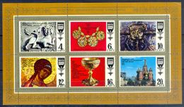 A103- Russia. CCCP  Paintings Year 1977. Art Religion Christianity Culture. - Art