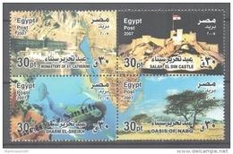 Egypt 2007 Yvert 1970-73, Liberation Of Sinai - MNH - Usados
