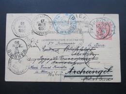 Österreich 1890 GA P 51 Weltvereinspostkarte Nach Russland. Zurück / Retour. 10 Stempel + Handschriftl. Vemerk! - Briefe U. Dokumente