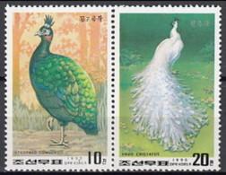 Korea (North) 1990 (MNH) - Congo Peafowl (Afropavo Congensis) And Indian Peafowl (Pavo Cristatus) - Peacocks