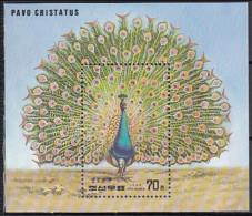 Korea (North) 1990 (MNH) - Indian Peafowl (Pavo Cristatus) - Peacocks