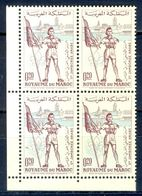A111- Block Of Four Maroc Morocco Boy Scout. - Unused Stamps