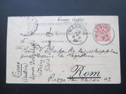 Österreich 1890 GA P 51 Weltvereinspostkarte Nach Rom Piazza San Claudio 92. Zurück / Retour. - Briefe U. Dokumente