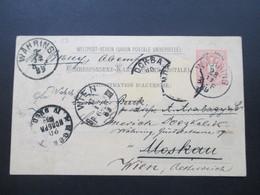 Österreich 1890 GA P 51 Weltvereinspostkarte Nach Moskau Russland. Zurück / Retour. 6Stempel - 1850-1918 Imperium