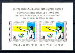 A120- South Koria 1978. 42nd World Shooting Championships To Be Held In Seoul. 1.11 - Shooting (Weapons)