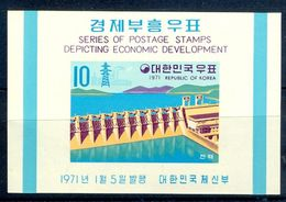 A121- South Korea 1971. Depicting Economic Development. Dame. - Korea, South