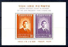 A122- South Korea 1980. Memory Of The Late President Park Chung Hee. - Korea, South