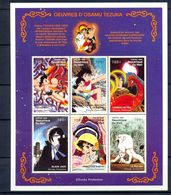 A135- Mali 1998. Animation Cartoons Tezuka. Cartoon. Animals. Line. - Mali (1959-...)