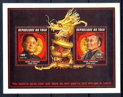 A140- Togolaise Togo China Premier Deng Xiaoping Souvenir Sheet 1997. - Togo (1960-...)