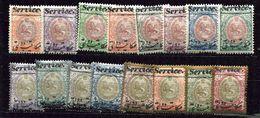 Iran *- Service N° 25 à .40 - Iran