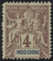INDOCHINE  - Yv. 5  - Type Groupe - Faux De Fournier  ..Réf.AFA22815 - Indochine (1889-1945)